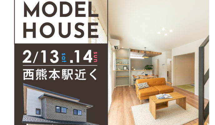 NEW MODEL HOUSE OPEN !!